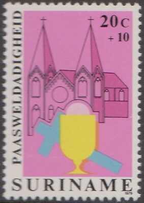 (SU2)1979 SURINAME Easter charity 5set 20c-60c ow957-61