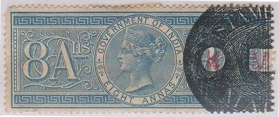 (RC28) 1890 India 8A QVIC government duty