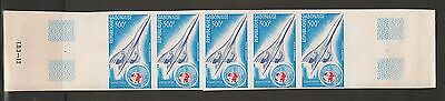 Gabon #C172 XF MNH Imperforated Strip Of 5 - 1975 500fr Concorde