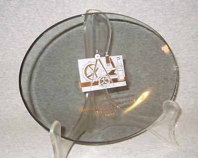 1967 Coca-Cola Smoked Glass Dish~Advanced Production Management Conference