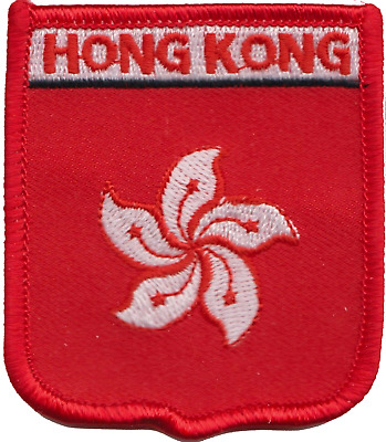 China Hong Kong Region Flag Embroidered Patch Badge