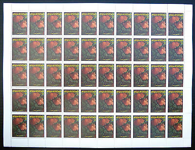 ANTIGUA/BARBUDA 1986 Mushroom $1 Complete Sheet of 50 Cat £62 SALE PRICE BN1211