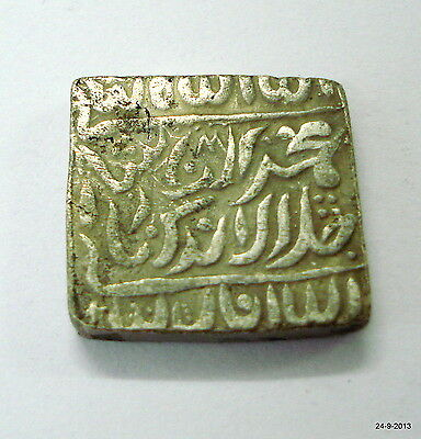 ancient antique collectible old silver mughal coin from india VTJ EHS