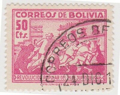 (BO49) 1947 Bolivia 50c purple Seizure of ow457