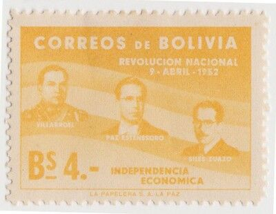 (BO71) 1953 Bolivia 4B yellow anniv of revolution ow583