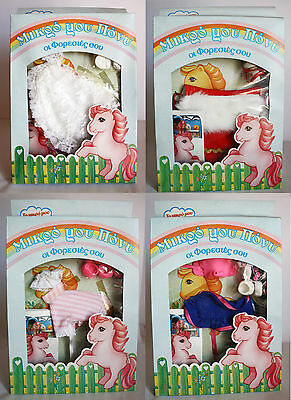 4 X Very Rare Greek My Little Pony Clothes Bride Omorfula El Greco New Mib !