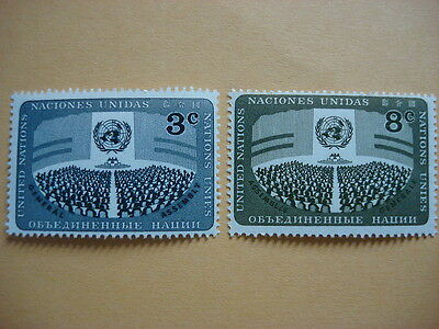 1956 UN Day MNH Stamps from United Nations (New York)