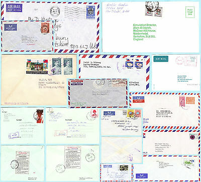 ASIEN ASIA R- Brief Registered Meter Cover Lettre Aerogramme AFS Postage Paid
