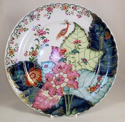 Mottahedeh TOBACCO LEAF Dinner Plate GREAT CONDITION - FREE domestic US SHIPPING