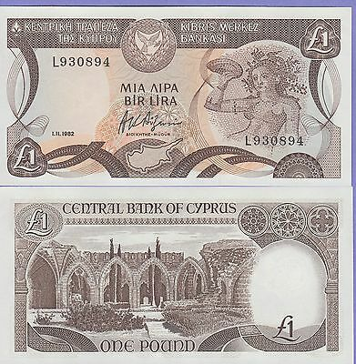 Cyprus 1 Pound Banknote Dated 1.11.1982 Uncirculated Condition Cat#50-A-0894