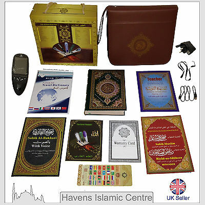 """Quran Book with Digital Quran read pen 2.4"""" LCD including leather bag"""