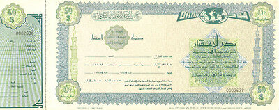 $50 Egyptian Bond > Badr certificate Egypt pound paper money currency