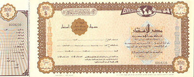 $100 Egyptian Bond   Badr certificate Egypt pound paper money currency