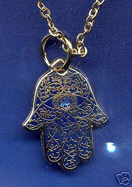 """Hamesh Hand 3/4"""" BLUE & GOLD Pendant with 24"""" Necklace"""