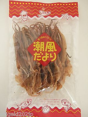 Dried Squid / SURUME-ASHI / Japanese traditional snack! Tasty!! from Japan
