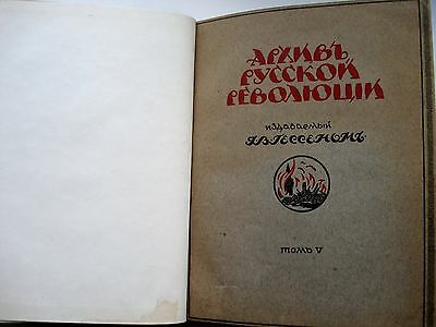 1922 Russia Emigration Archive of Russian Revolution White Army Don Krasnov