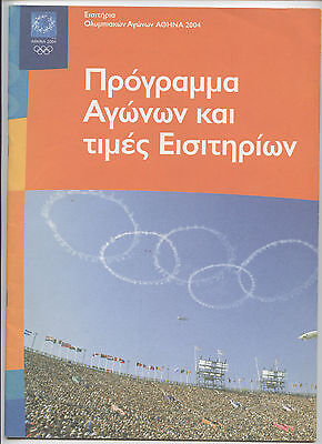 Orig.Complete PRG     XXVIII. Olympic Games ATHEN 2004  !!   VERY RARE
