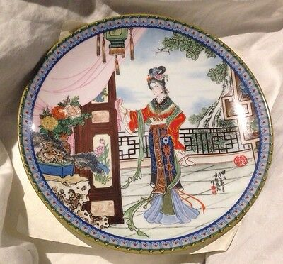 """1986 Imperial Jingdezhen Porcelain Plate """"Beauties Of The Red Mansion"""""""