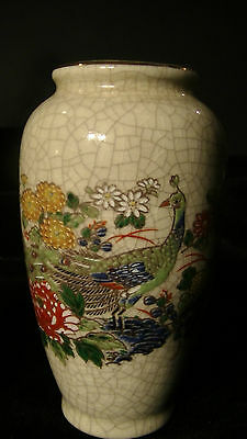 Pair of Vintage Chinese Vase with Birds and Flowers