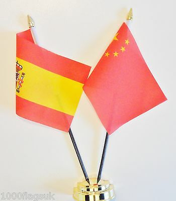 Spain & China Double Friendship Table Flag Set