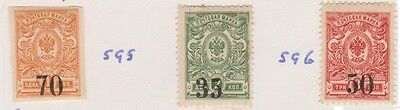 (EH8) 1922 Siberia mix 3 stamps Cossack government