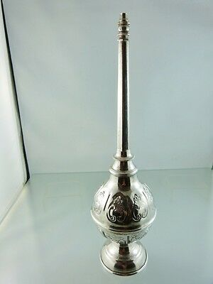 JUDAICA ANTIQUE SILVER PLATED ROSEWATER SPRINKLER BY MOROCAN MAKER 1900's