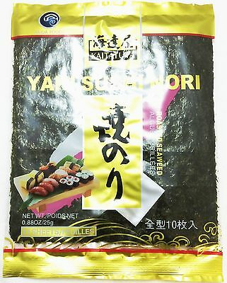 Kaitatuya Yaki Sushi Nori 10 Roasted Seaweed Sheets 25g for Sushi / Marine Gold
