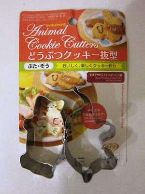 Brand New Animal Pig & Elephant Cookie Cutter Set