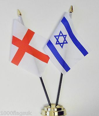 England & Israel Double Friendship Table Flag Set