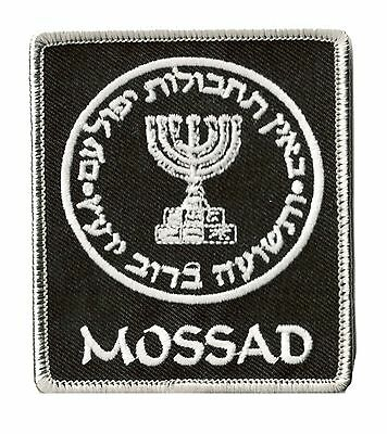 Ecusson brodé patche Mossad thermo-adhésif thermocollable badge patch