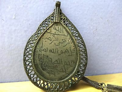 Handmade arabic amulet talisman from the Koran made in jerusalem islamic
