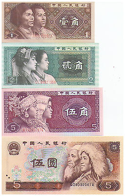 1980 Set of Banknotes China - 1,2,5 Jaio & 5 Yuan - Uncirculated