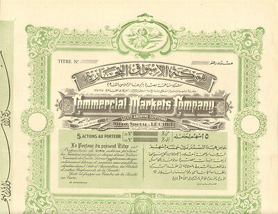 Commercial Markets Company   Egyptian bond certificate Egypt stock share