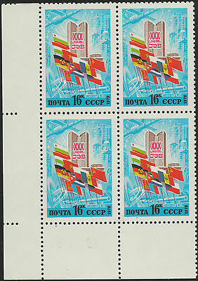 1979 Russia, Council for Mutual Economic Aid. MNH-selvage block 4-superb