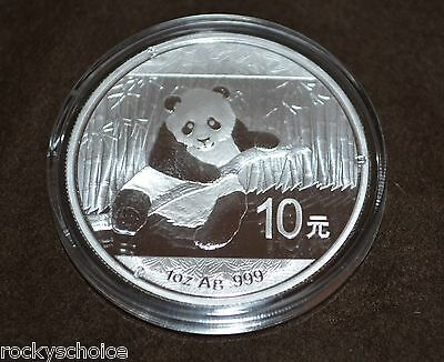 (1) 2014 Chinese Panda .999 1 Oz. silver 10 Yuan Bullion coin Uncirculated China