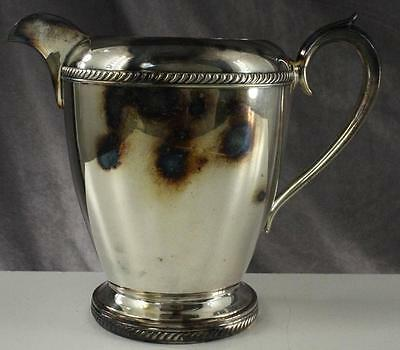 "Vintage Silverplate  WATER SERVING PITCHER FB Rogers Silver On Copper 8"" Tall"