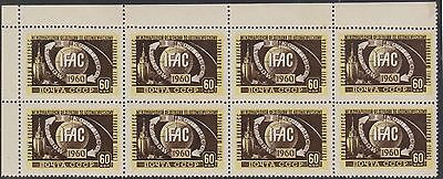 (Q1-27) 1960 Russia 60K IFAC 8block (tiny tone spot on the salvage)