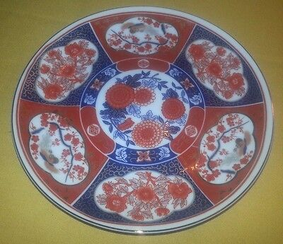 """Vintage maybe Antique 6.5"""" Marked JAPAN Decorative Porcelain Plate Hand Painted"""