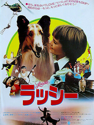 Magic of Lassie 1978•Original Japanese Movie Poster•Collie Dog•20x28•Rooney