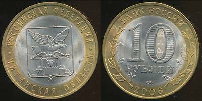 Russia, Federation, 2006 10 Roubles (Chita Region arms) - Choice Uncirculated
