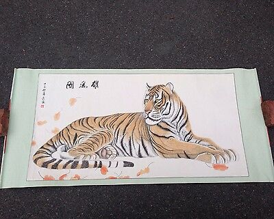 Amazing Chinese W/C Scroll Painting Of A Resting Tiger. Signed With Chop Marks