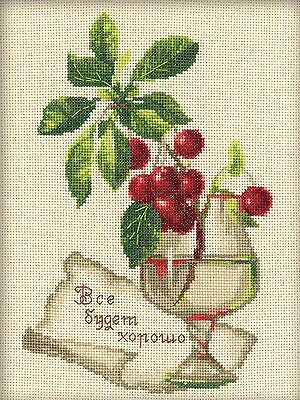 RIOLIS COUNTED CROSS STITCH KIT - EVERYTHING WILL BE FINE - R1198 - 13*16 cm