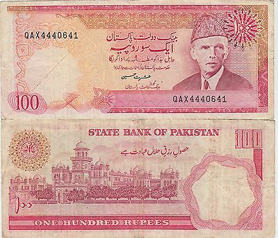 Pakistan 100 Rupees Banknote 1981-1982 Choice Fine Condition Cat#36-0641