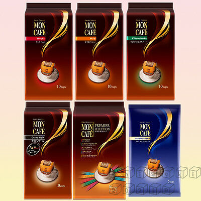 Mon Cafe Drip Coffee for 10 cups Tasty Drip Coffee from Japan