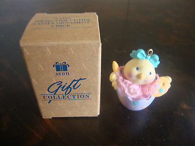 Avon---Springtime Cuties---Easter Ornament---Chick---With Box
