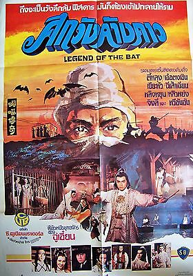 Eastern + Legend Of The Bat + Ti Lung + Martial Arts + Shaw Brothers +