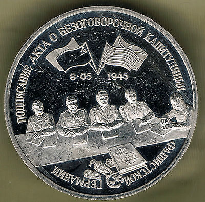 RUSSIA - 3 ROUBLES 1995 PROOF Y# 384, WWII - GERMAN SURRENDER. ORIGINAL COIN!