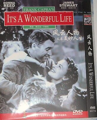 It's a Wonderful Life (DVD9)  (Chinese Edition)