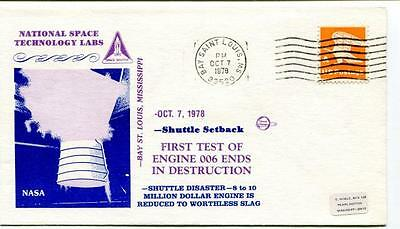 1978 National Space Technology Shuttle Setback First Test Engine 006 Ends NASA