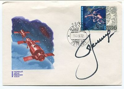 1972 Mockba CCCP Premier Jour SPACE NASA SAT SIGNED
